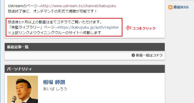 click_area.PNG