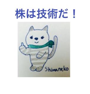 shimaneko_kabuhagijutsuda.jpg