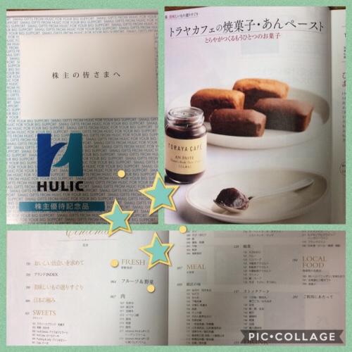 yuutai_3003